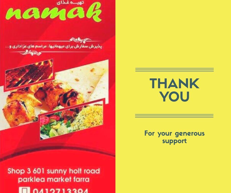 Yarra Foundation's Friends: Namak Restaurant