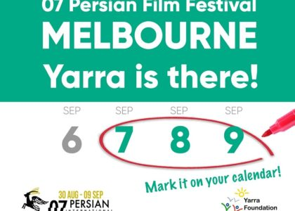 Persian Film Festival with Yarra